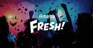 ameba1_s